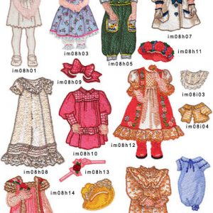 2008 Paper Dolls: Chase and Bradley